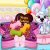 Тортик для Собачки